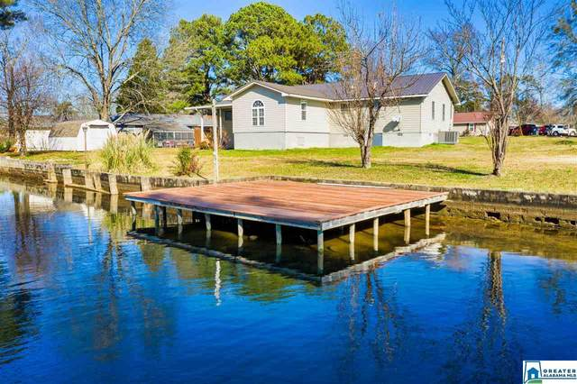 4540 Crystal Point, Southside, AL 35907 (MLS #886345) :: Bentley Drozdowicz Group