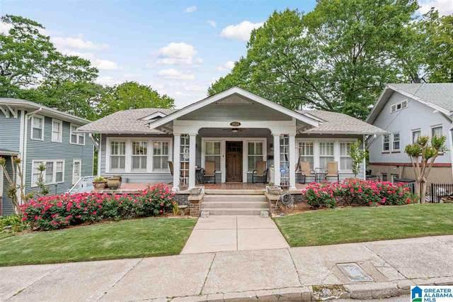 3834 Glenwood Avenue, Birmingham, AL 35222 (MLS #1283074) :: Lux Home Group