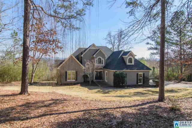 2717 Alta View Dr, Vestavia Hills, AL 35243 (MLS #838121) :: Howard Whatley
