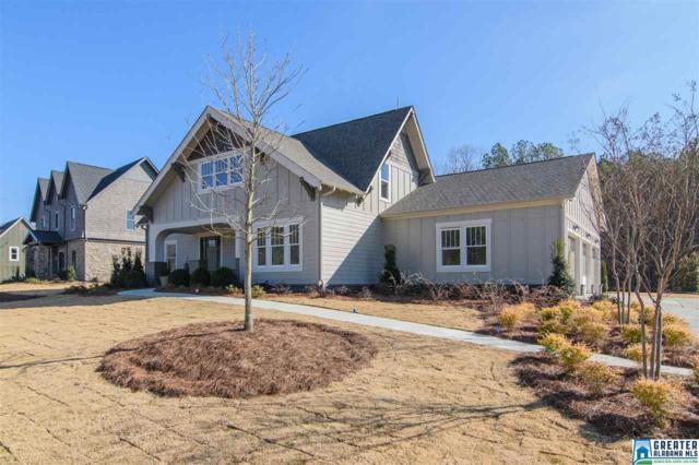 2780 Blackridge Ln, Hoover, AL 35244 (MLS #839680) :: Josh Vernon Group
