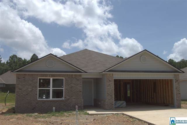 303 Maggie Way, Calera, AL 35040 (MLS #853901) :: Sargent McDonald Team