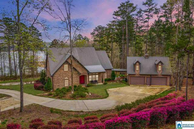 20 Lakeside Valley Dr, Pell City, AL 35128 (MLS #876759) :: Bailey Real Estate Group