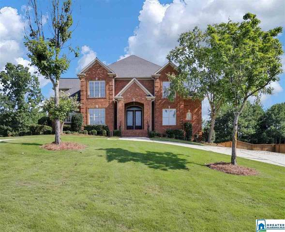 670 Chris Ct, Trussville, AL 35173 (MLS #877640) :: Gusty Gulas Group
