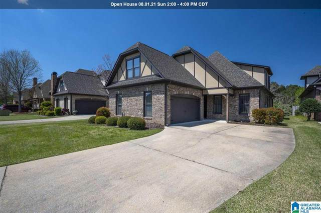 2085 Arbor Hill Parkway, Hoover, AL 35244 (MLS #1281417) :: Josh Vernon Group