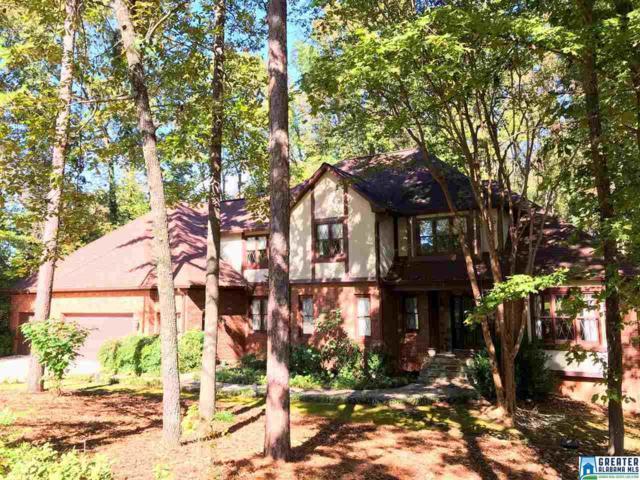 3 Deerfield Pl, Anniston, AL 36207 (MLS #798452) :: Josh Vernon Group