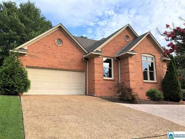 1001 Southlake Cove, Birmingham, AL 35244 (MLS #857308) :: Josh Vernon Group