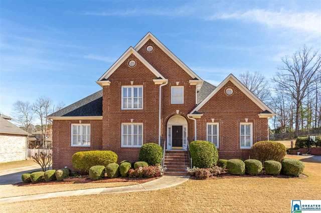 4229 Waterford Ln, Trussville, AL 35173 (MLS #874658) :: LIST Birmingham