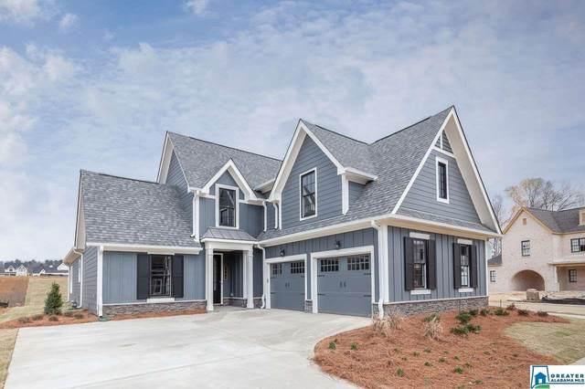 6030 Falliston Way, Hoover, AL 35244 (MLS #878215) :: Sargent McDonald Team