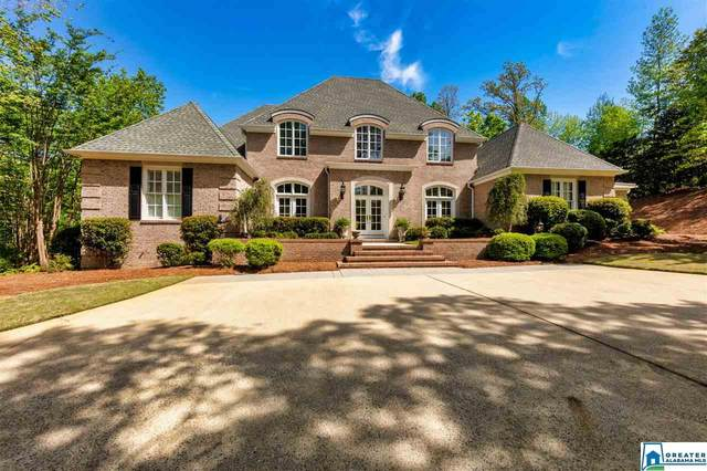 7113 Founders Pl, Vestavia Hills, AL 35242 (MLS #880530) :: The Fred Smith Group | RealtySouth