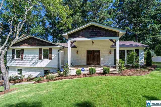 2445 Fresno Dr, Vestavia Hills, AL 35216 (MLS #884181) :: Bailey Real Estate Group
