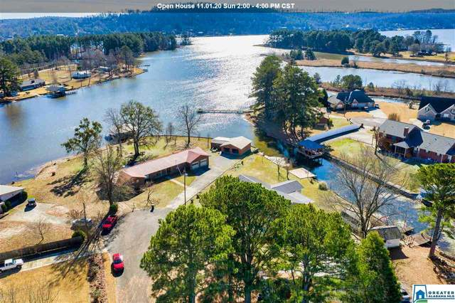 4540 Crystal Point, Southside, AL 35907 (MLS #886345) :: Howard Whatley