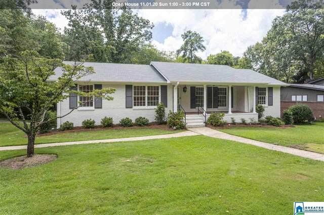 1853 Canyon Rd, Vestavia Hills, AL 35216 (MLS #893162) :: Bailey Real Estate Group