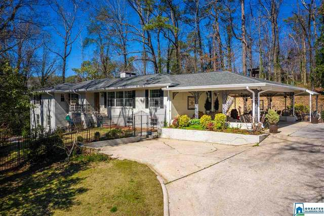 400 Lakewood Dr, Homewood, AL 35209 (MLS #863981) :: LIST Birmingham