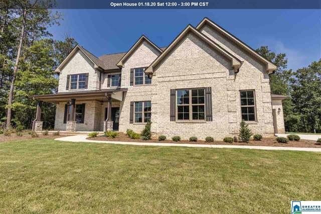 2123 Lakeview Trc, Trussville, AL 35173 (MLS #870296) :: Josh Vernon Group
