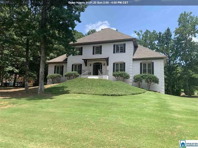3616 Shandwick Pl, Hoover, AL 35242 (MLS #876196) :: Bailey Real Estate Group