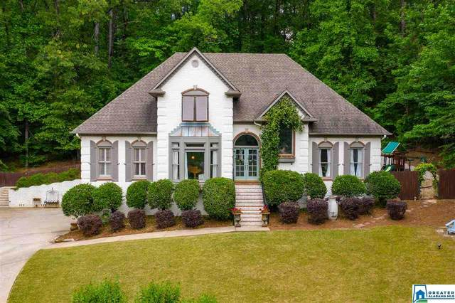 2425 Altaridge Cir, Vestavia Hills, AL 35243 (MLS #883396) :: JWRE Powered by JPAR Coast & County