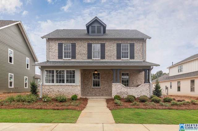 3064 Sydenton Dr, Hoover, AL 35244 (MLS #854018) :: Gusty Gulas Group