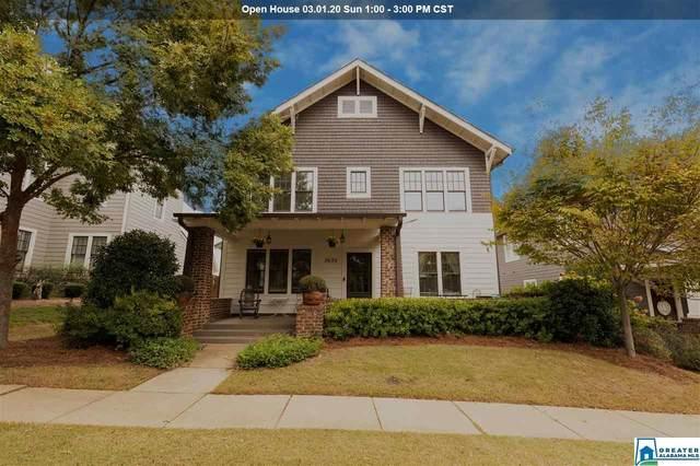 3624 Village Center Ln, Hoover, AL 35226 (MLS #865577) :: LIST Birmingham