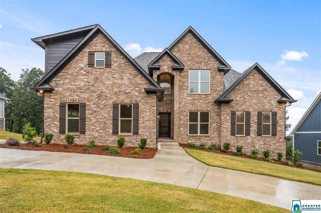 130 Field Stone Ln, Springville, AL 35146 (MLS #883388) :: Howard Whatley