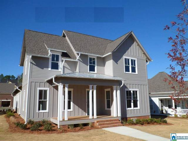 4446 Village Green Way, Hoover, AL 35226 (MLS #802009) :: Brik Realty
