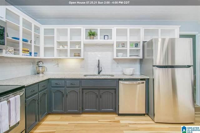 3309 Castle Crest Drive, Vestavia Hills, AL 35216 (MLS #1288099) :: Lux Home Group