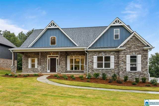 120 Field Stone Ln, Springville, AL 35146 (MLS #883360) :: Howard Whatley