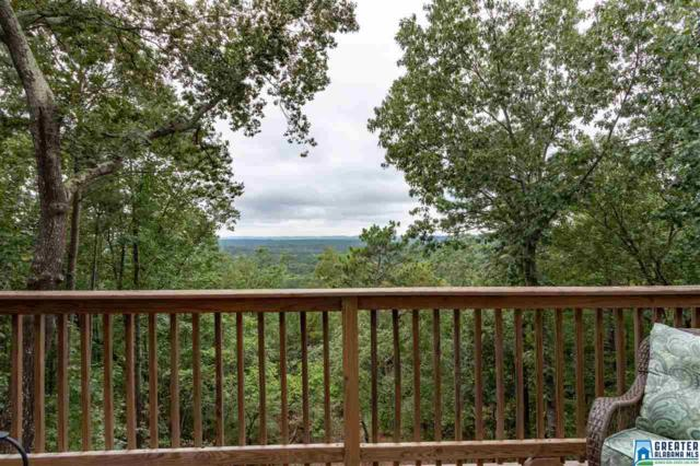 72 Shades Crest Rd, Hoover, AL 35226 (MLS #827608) :: Gusty Gulas Group
