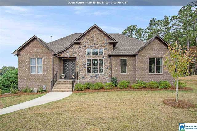 135 Flagstone Dr, Chelsea, AL 35043 (MLS #828280) :: LocAL Realty