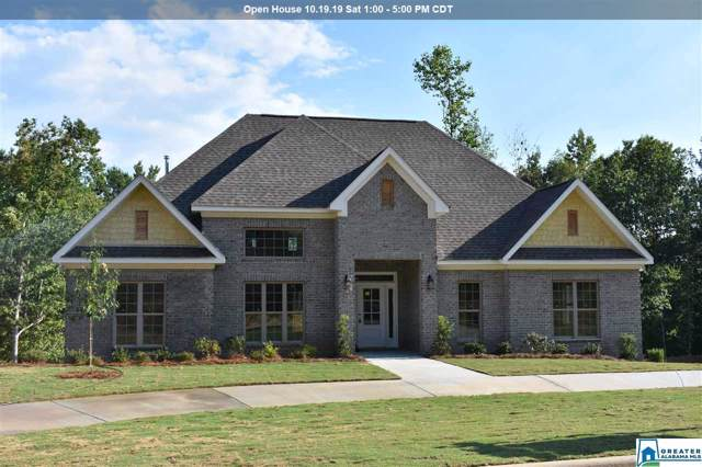 159 Bent Creek Dr, Pelham, AL 35043 (MLS #855436) :: Gusty Gulas Group
