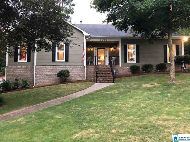 6033 Vale Hollow Rd, Helena, AL 35080 (MLS #854094) :: Josh Vernon Group