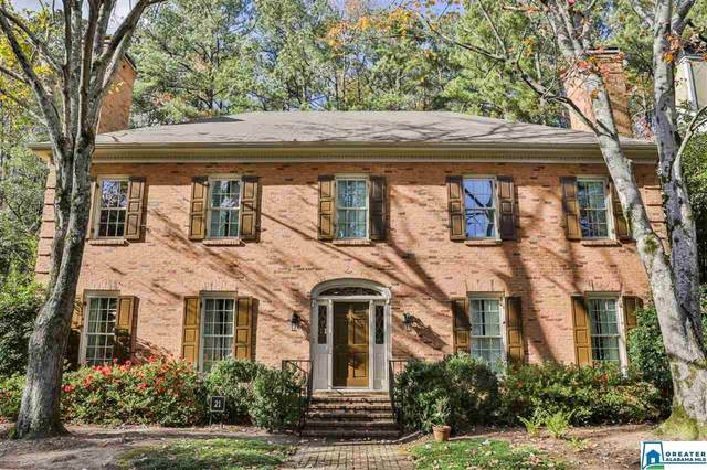 21 Cross Creek Dr, Mountain Brook, AL 35213 (MLS #1270011) :: LocAL Realty