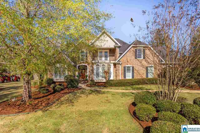 1 Old Ivy Pl, Anniston, AL 36207 (MLS #1270023) :: Bailey Real Estate Group