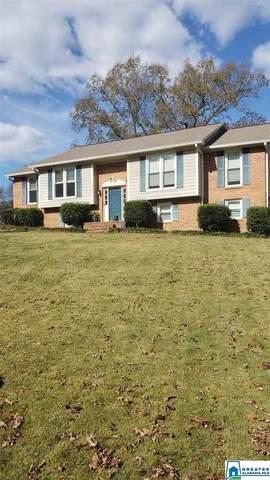 4368 Heritage View Rd, Birmingham, AL 35242 (MLS #1270032) :: Howard Whatley