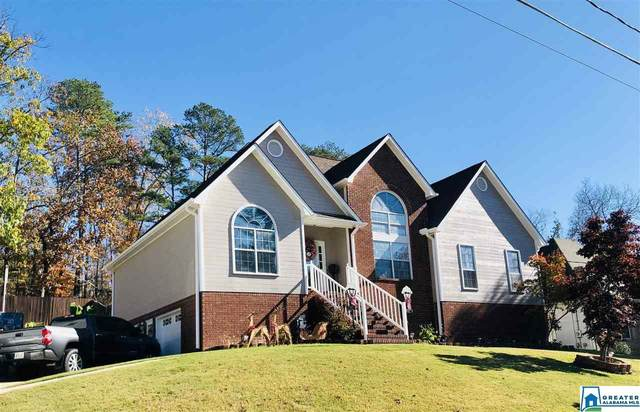 6809 Ashberry Dr, Pinson, AL 35126 (MLS #1270067) :: Bentley Drozdowicz Group