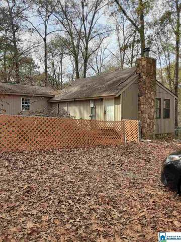 294 Green Tree Dr, Talladega, AL 35160 (MLS #1270080) :: Bentley Drozdowicz Group