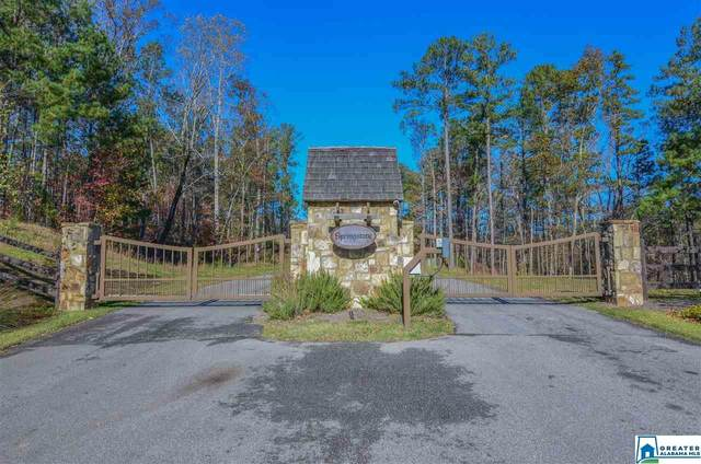 9 Springstone Trl #9, Leeds, AL 35094 (MLS #1270090) :: Josh Vernon Group