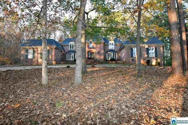 1745 King Mountain Rd, Gadsden, AL 35901 (MLS #1270102) :: Bentley Drozdowicz Group