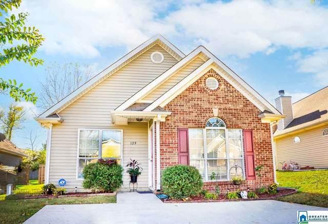 129 Mayfair Ln, Calera, AL 35040 (MLS #1270124) :: Bailey Real Estate Group