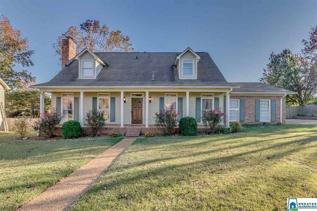 705 Fair Oaks Ln, Tuscaloosa, AL 35406 (MLS #1270125) :: LocAL Realty
