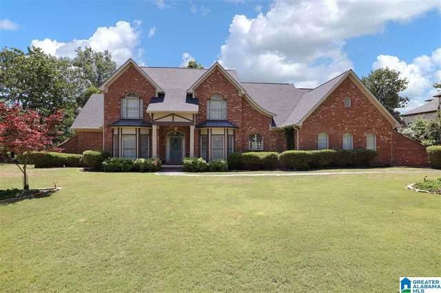 247 Kings Crest Lane, Pelham, AL 35124 (MLS #1270149) :: Lux Home Group