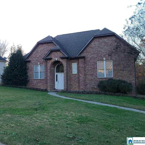 32 Lakeshore Dr, Lincoln, AL 35096 (MLS #1270186) :: Lux Home Group