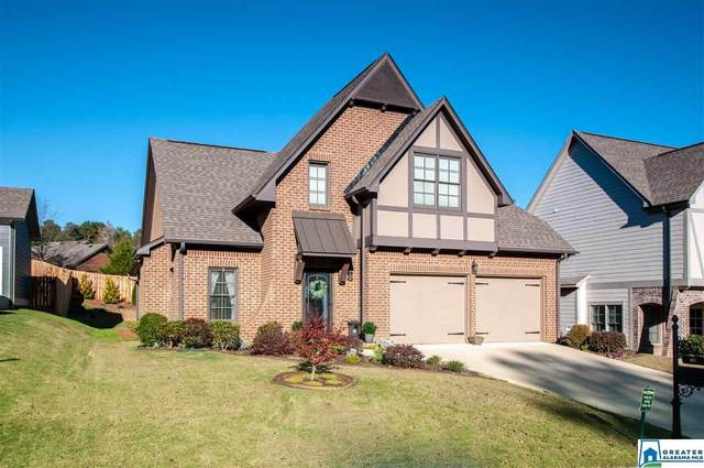 891 Valley Cir, Leeds, AL 35094 (MLS #1270227) :: Gusty Gulas Group