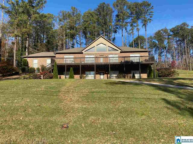 320 James Lake Rd, Trussville, AL 35173 (MLS #1270247) :: Howard Whatley