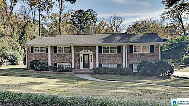 3240 Mockingbird Ln, Hoover, AL 35226 (MLS #1270255) :: Howard Whatley