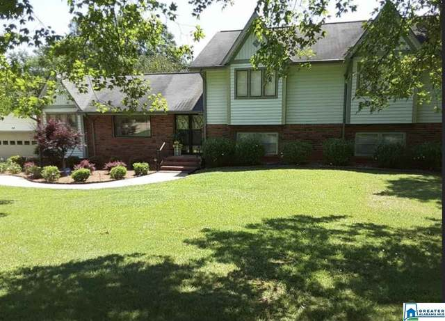 918 Alexandria Rd SW, Jacksonville, AL 36265 (MLS #1270356) :: Gusty Gulas Group