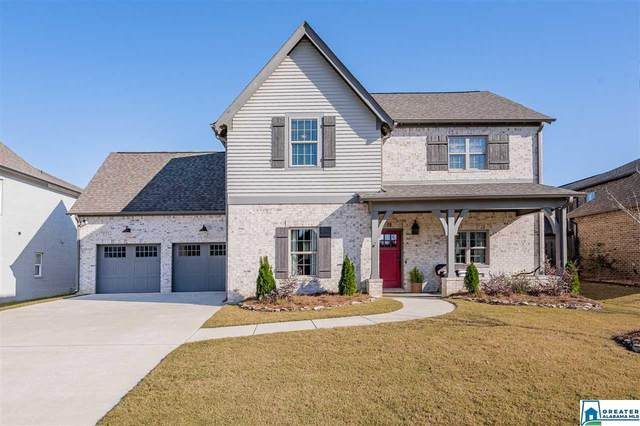 8094 Caldwell Dr, Trussville, AL 35173 (MLS #1270359) :: LocAL Realty