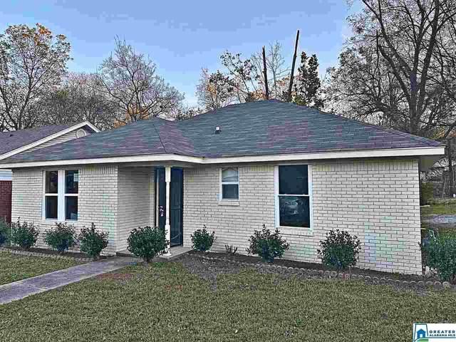405 55TH ST, Fairfield, AL 35064 (MLS #1270464) :: Gusty Gulas Group