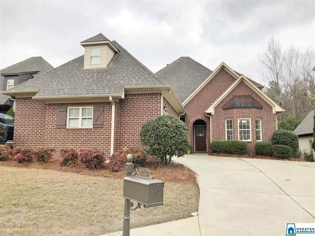 3772 Bainbridge Trace Dr, Irondale, AL 35210 (MLS #1270465) :: Gusty Gulas Group