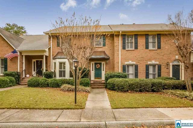 3157 Chestnut Oaks Dr, Hoover, AL 35244 (MLS #1270500) :: Bentley Drozdowicz Group