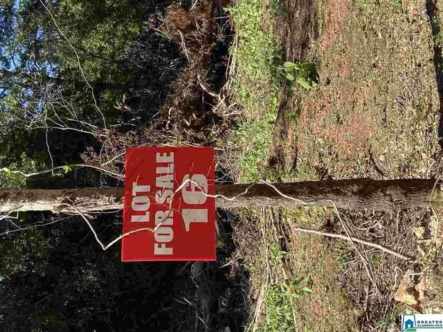 16 Forest Trl #16, Mccalla, AL 35111 (MLS #1270521) :: Krch Realty